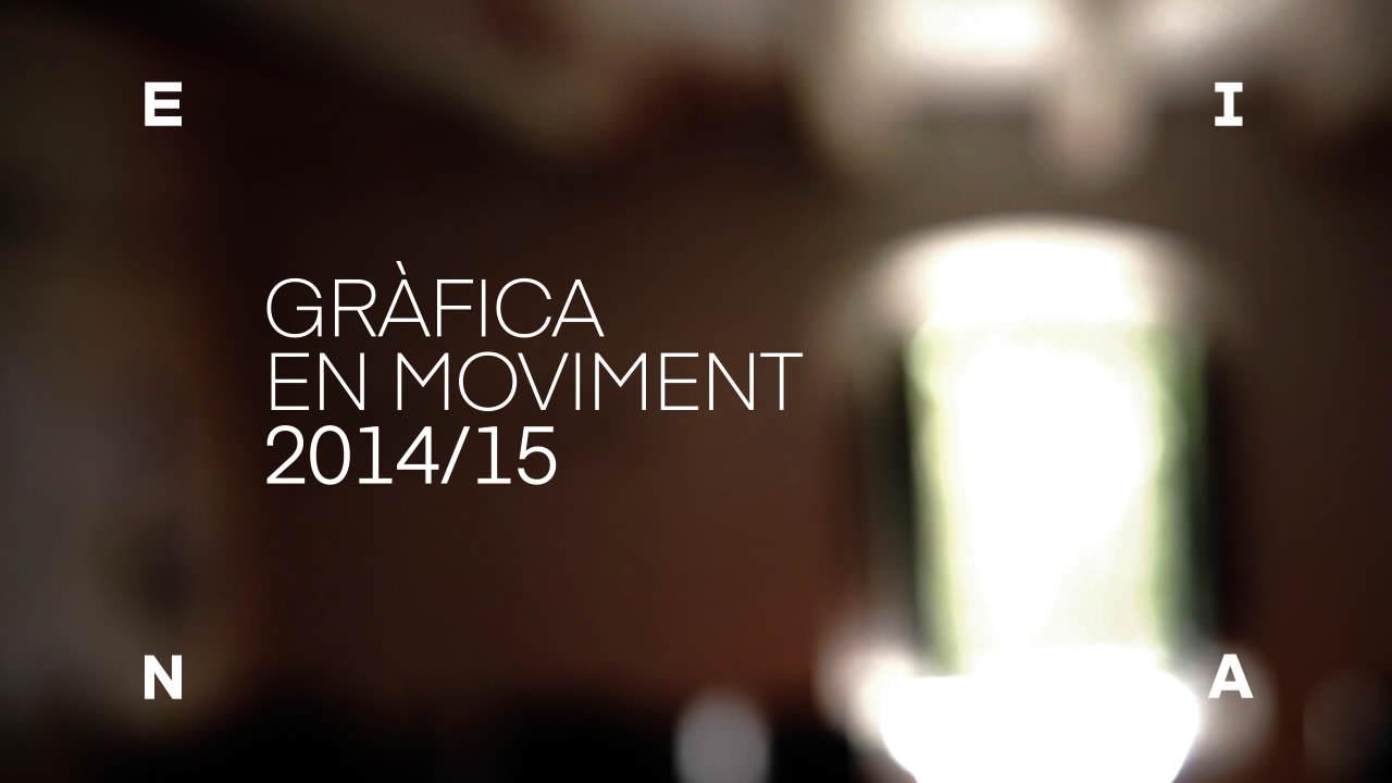 Showreel Gràfica en Moviment EINA 2015